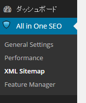 All in One SEO PackのXML Sitemap