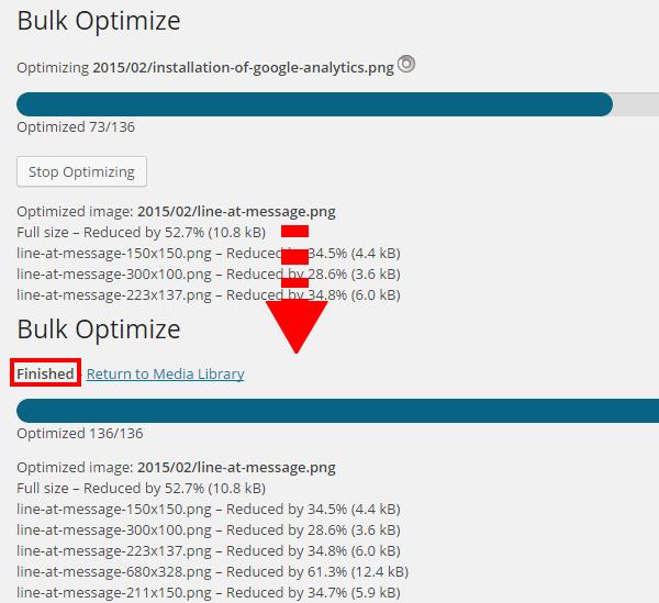 EWWW Image Optimizerのアップロード済み画像の一括圧縮完了