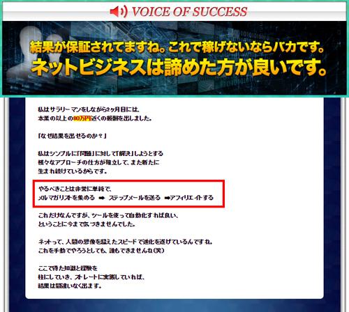 毎日20万円以上稼ぐ「サイバーATM」