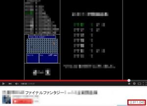 某ゲーム関連動画