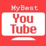 YouTubeで稼ぐ情報商材のベストな選択とは?
