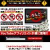 24「トゥエンティフォー」ビジネスは動画まとめのクリック課金手法