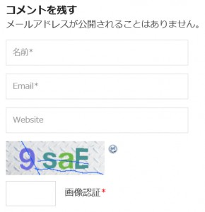 SI CAPTCHA Anti-Spam