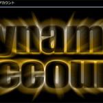 無料ブログアカウント量産ツール「ダイナミックアカウント」